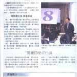 三種顧客投訴對症下藥 2004年7月15日 (星期四) 明報