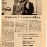 江燕來 《廣告相對論》 南華日報專訪 1987